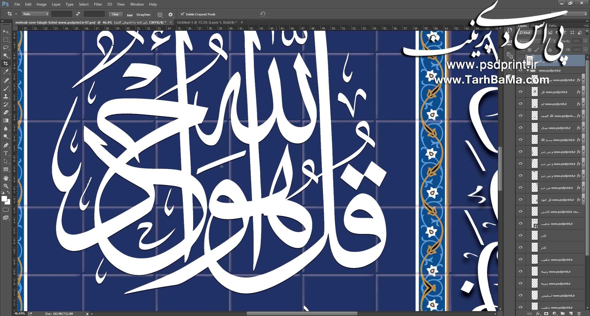 طرح+محراب+مسجد+لایه باز
