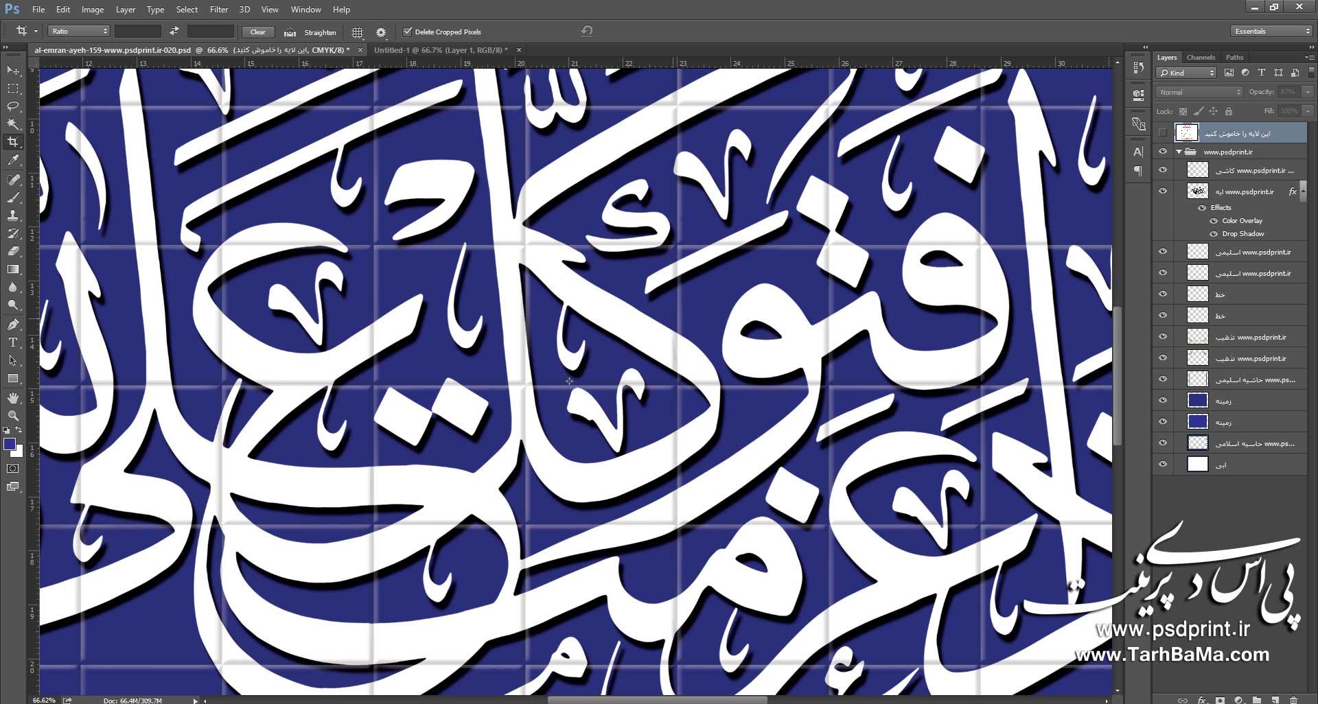دانلود+طرح+کاشی کاری+فاذا عزمت فتوکل علی الله
