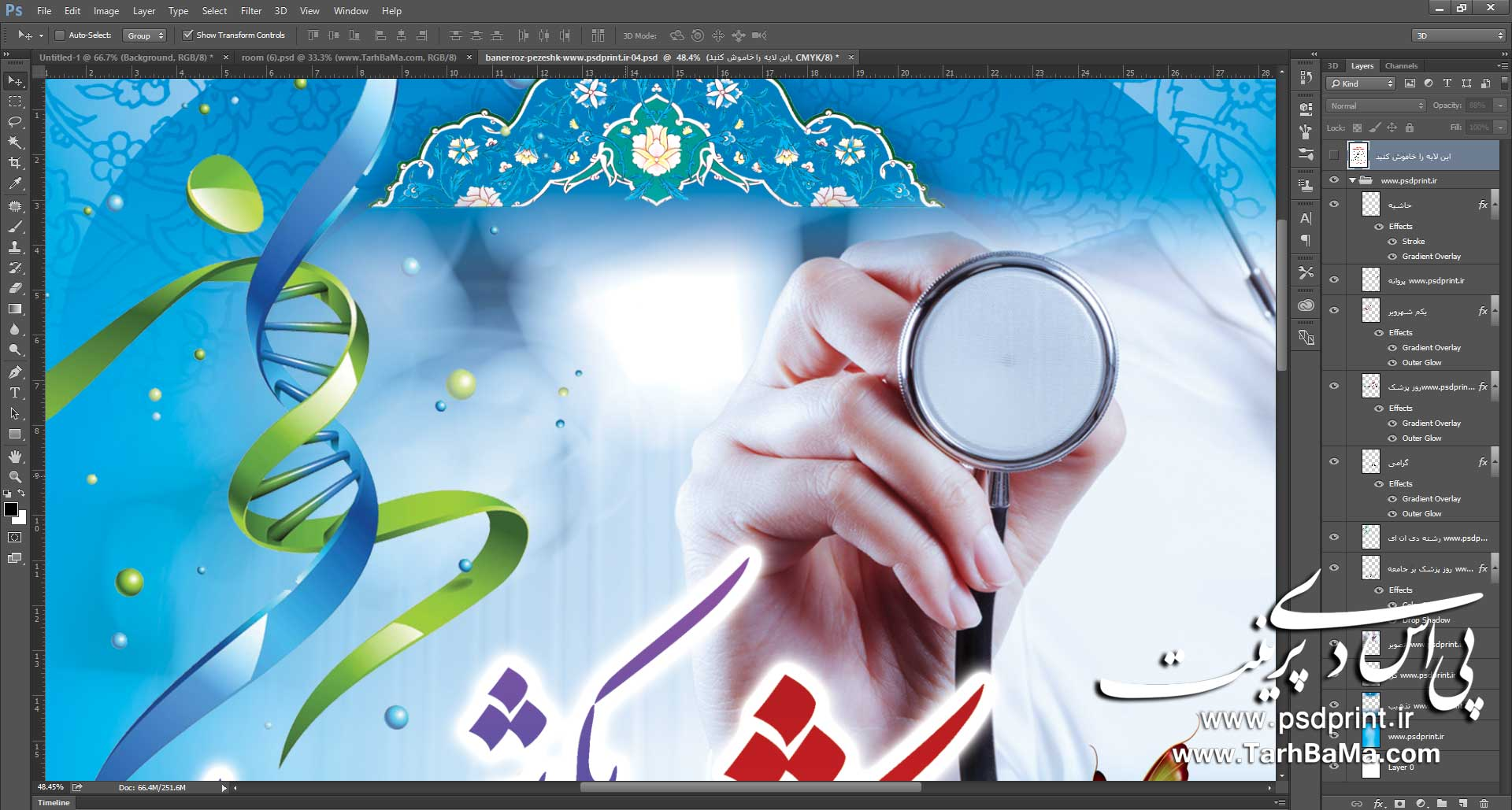 طرح+بنر+روز+پزشک