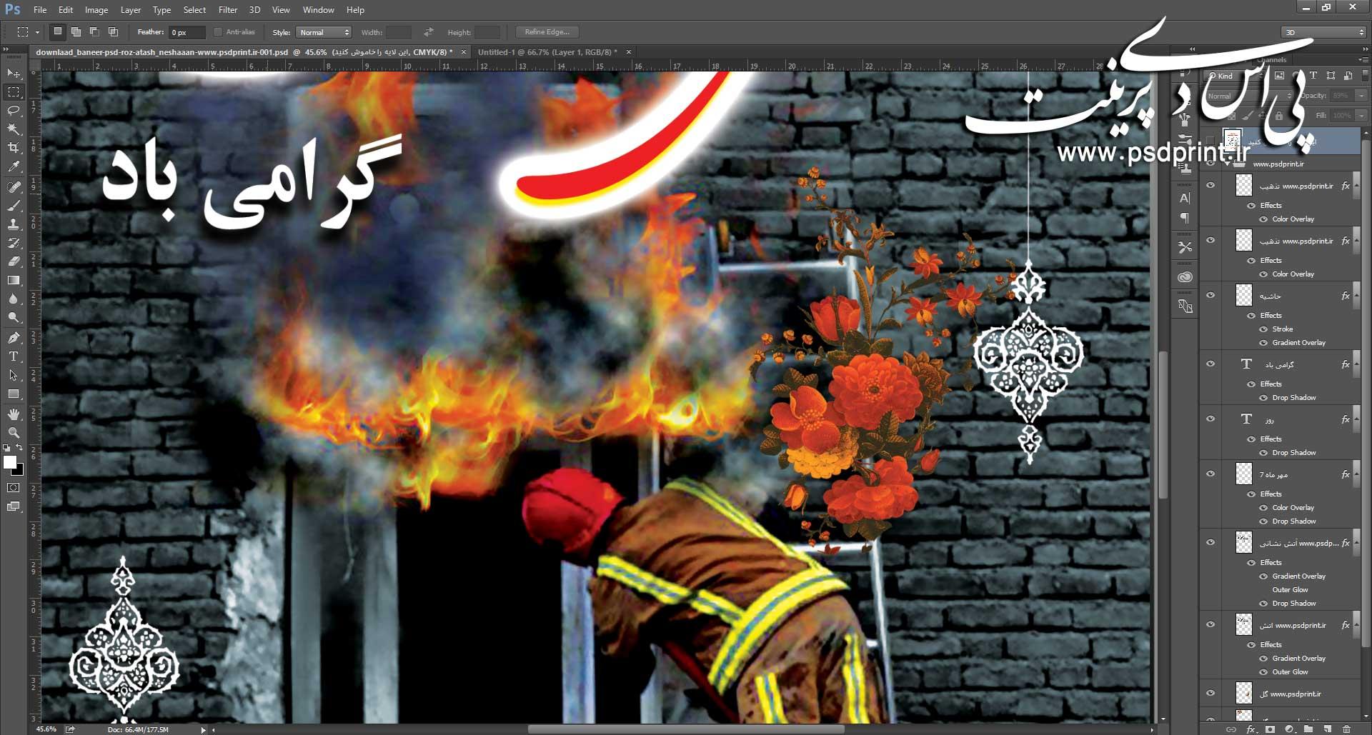 طرح+بنر+روز+آتش+نشانی