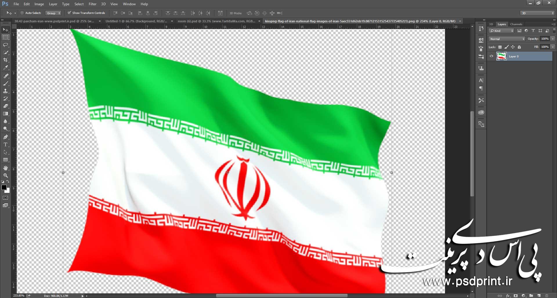 دانلود+پرچم+ایران