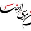 تایپوگرافی السلام علیک یا علی ابن موسی الرضا