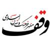 تایپوگرافی هفته وقف