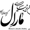 طرح سالن زیبایی و آرایش زنانه