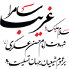طرح متن بنر شهادت امام حسن عسکري