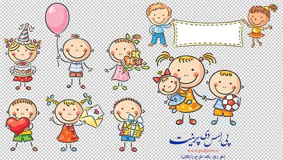 تصویر کودکان png