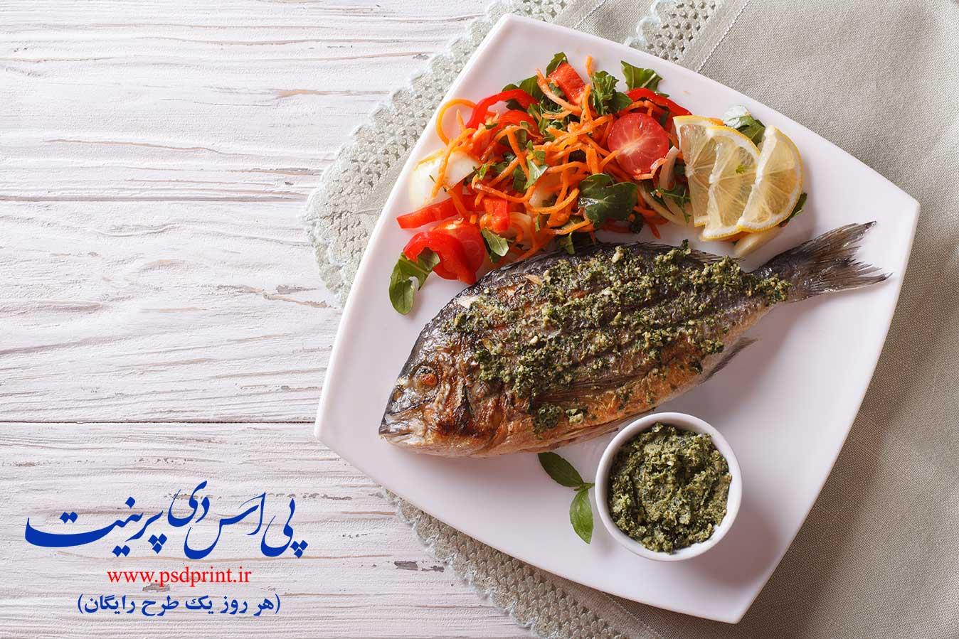 تصویر ماهی سرخ شده