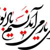 طرح رایگان عید نوروز
