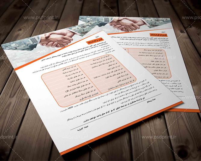 فرم قرارداد پیمانکار سنگ کار و کاشی کار