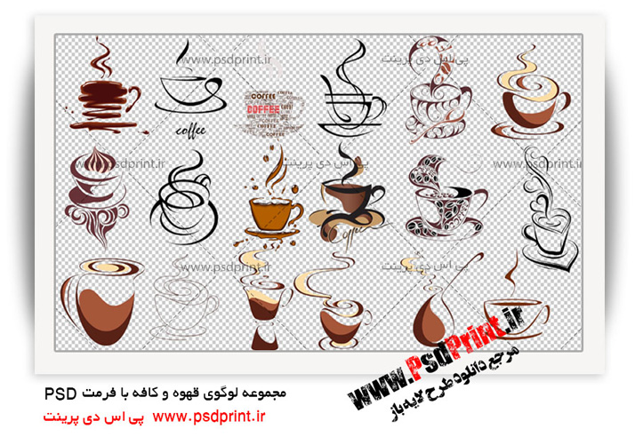 لوگوی قهوه فروشی
