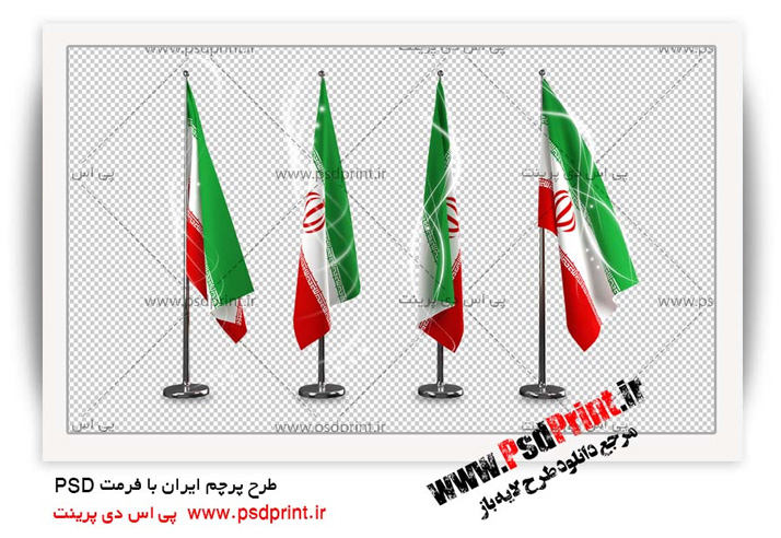 پرچم رومیزی ایران