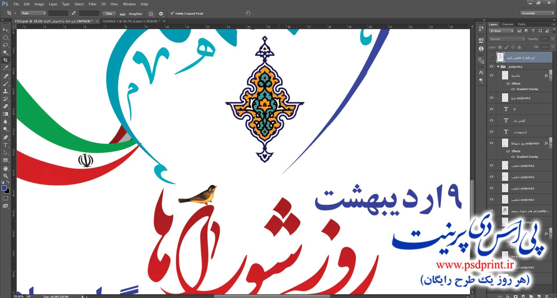 بنر+روز+شوراها