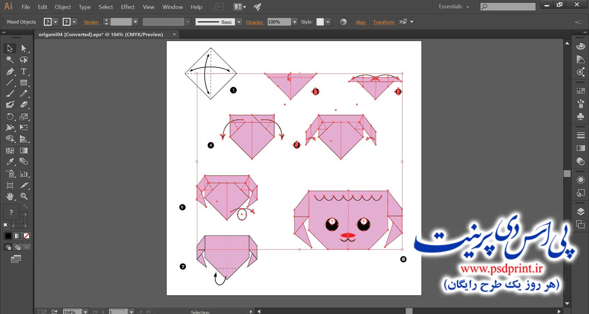 فایل اوریگامی حیوانات