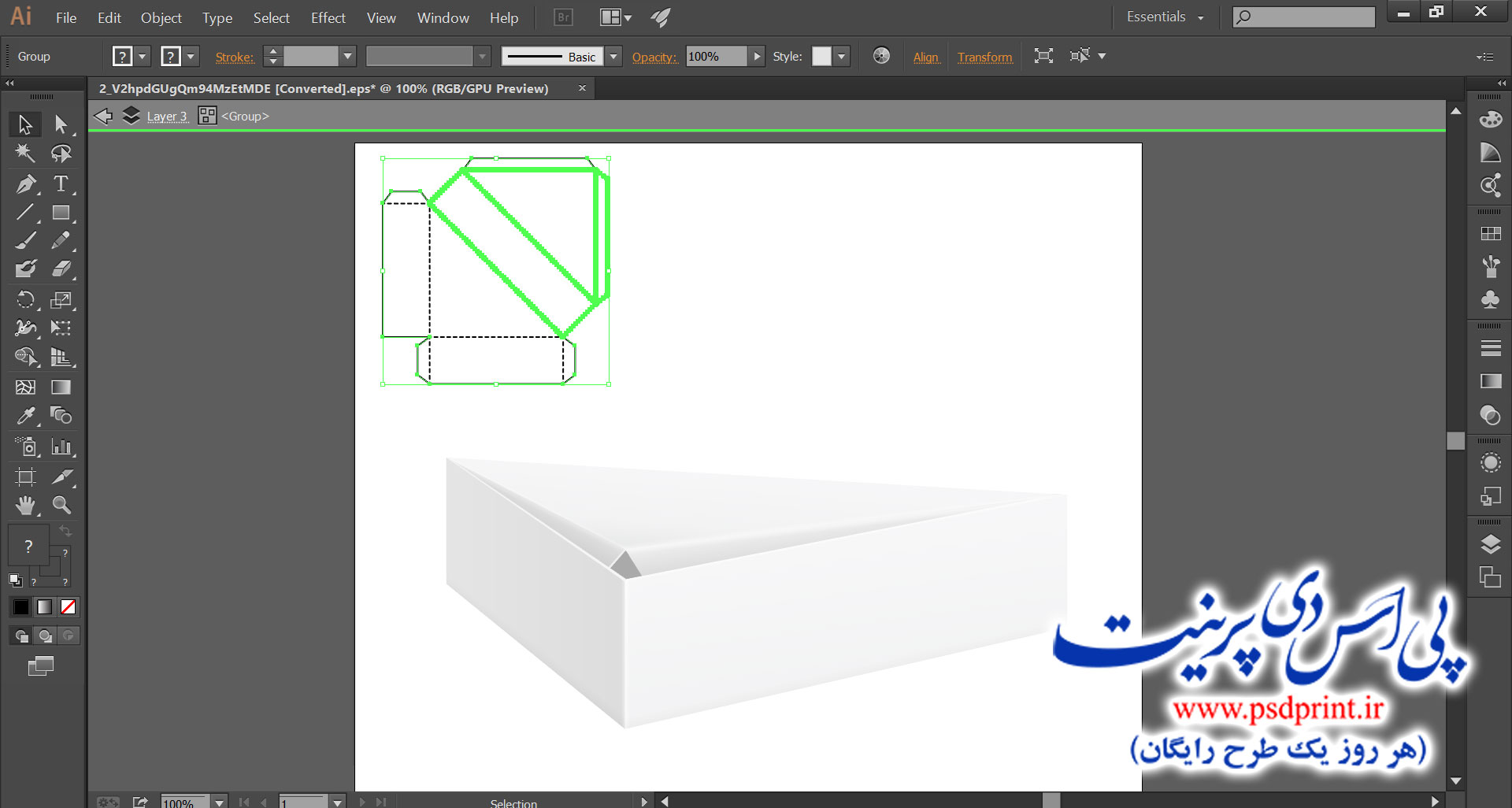 طرح بسته بندی جعبه