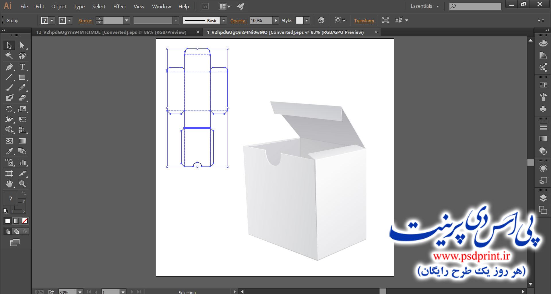طرح لایه باز بسته بندی جعبه