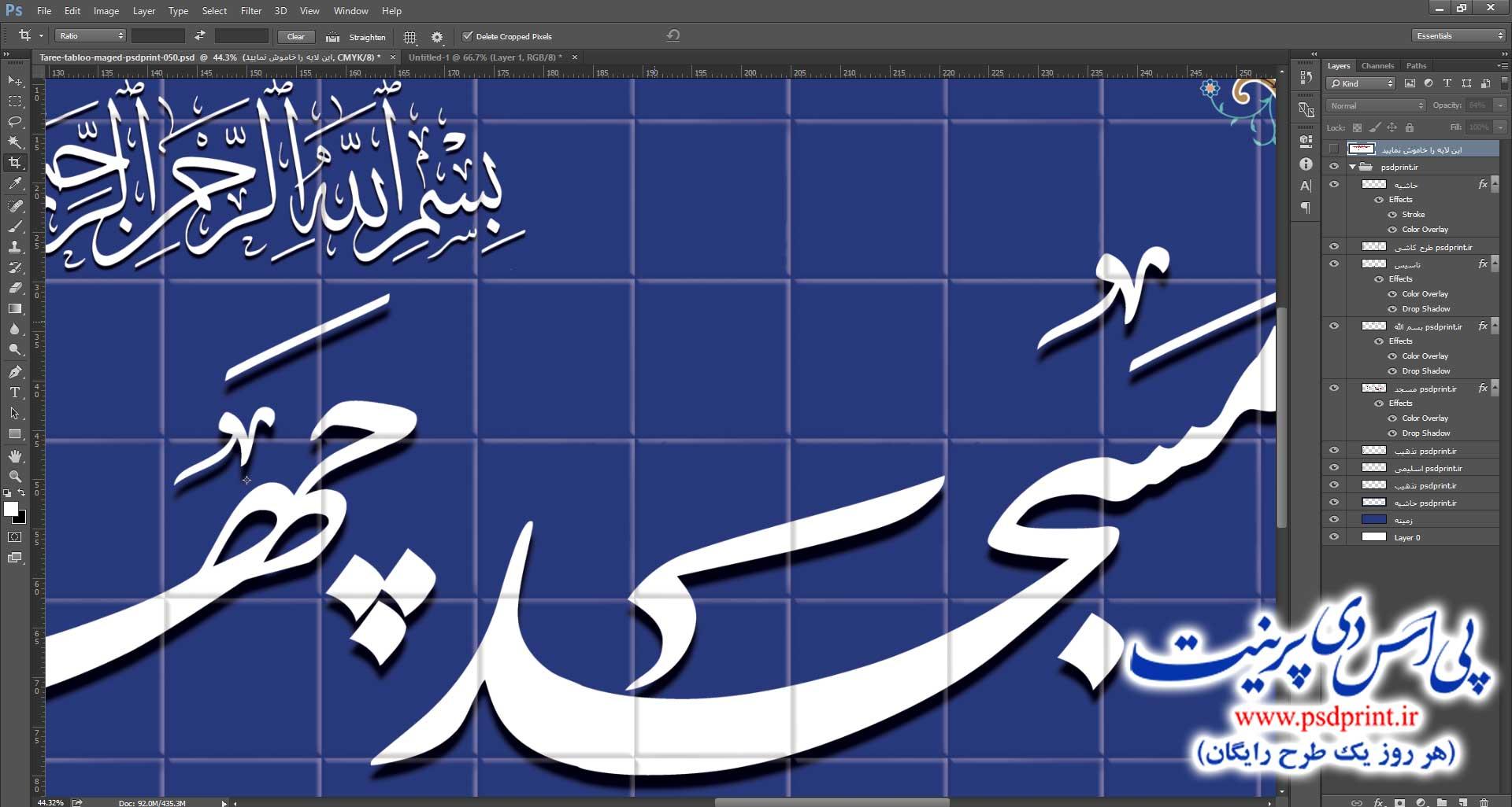 بنر کاشی کاری تابلو مسجد