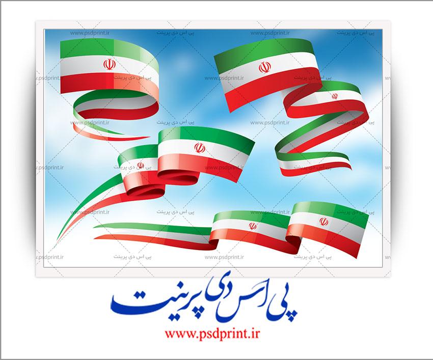 دانلود طرح لایه باز پرچم ایران