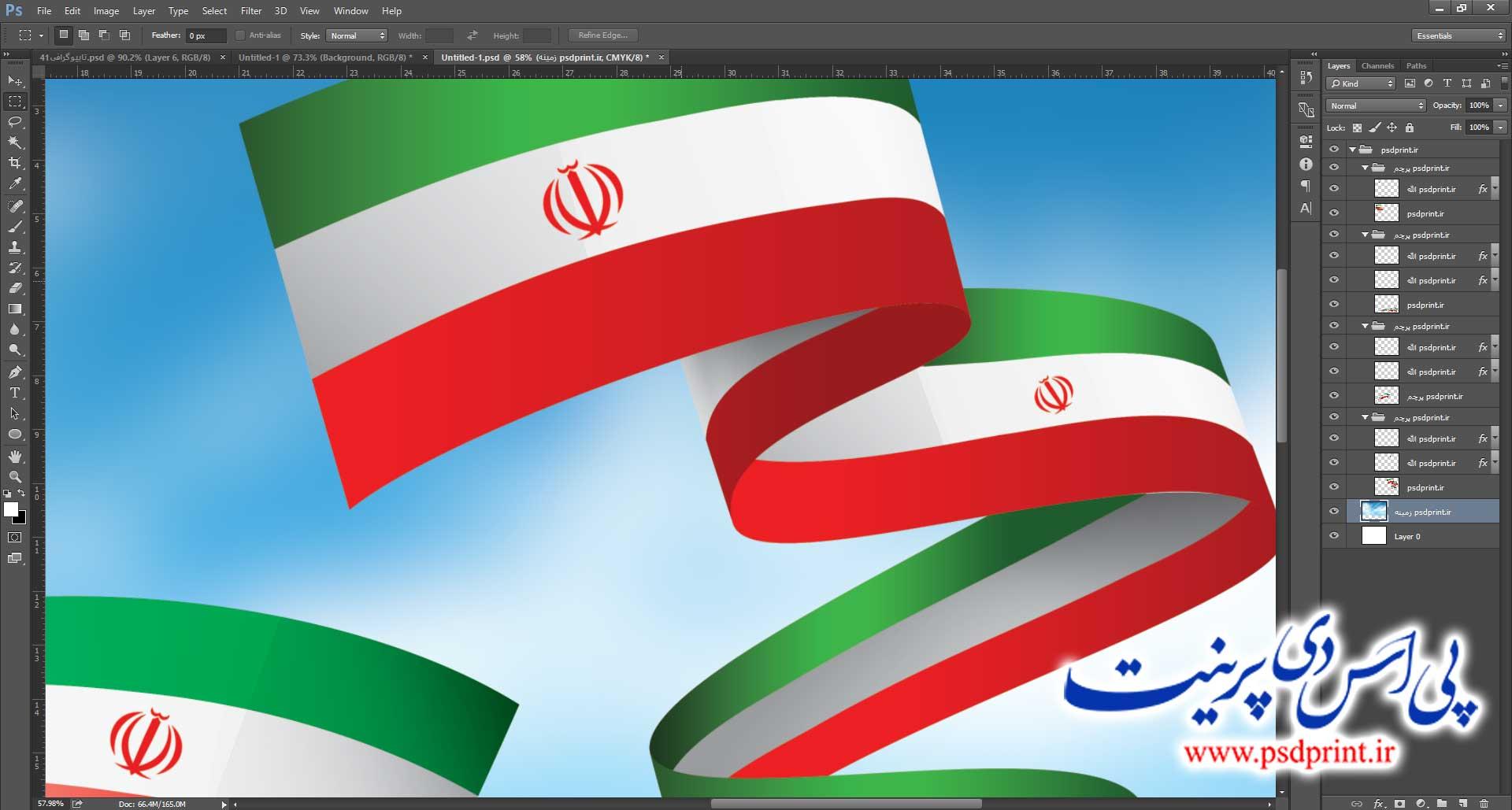 طرح پرچم ایران لایه باز
