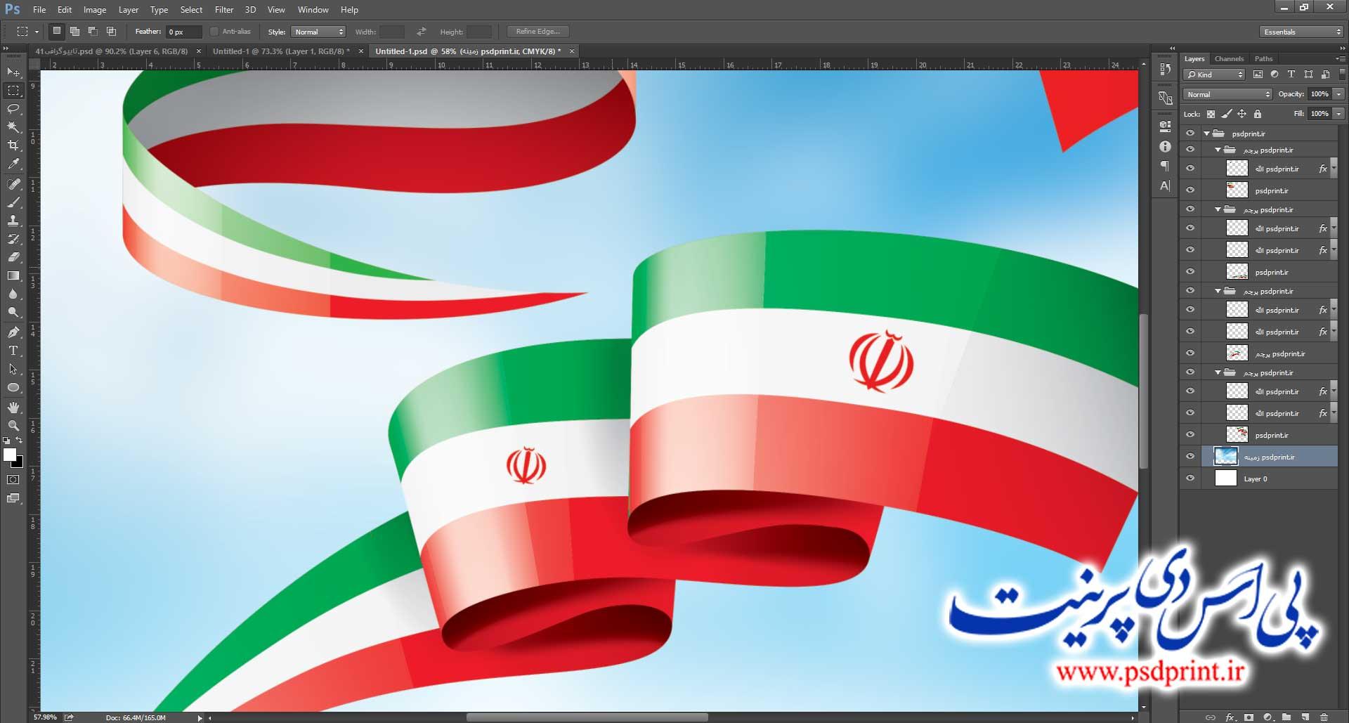 دانلود پرچم ایران لایه باز