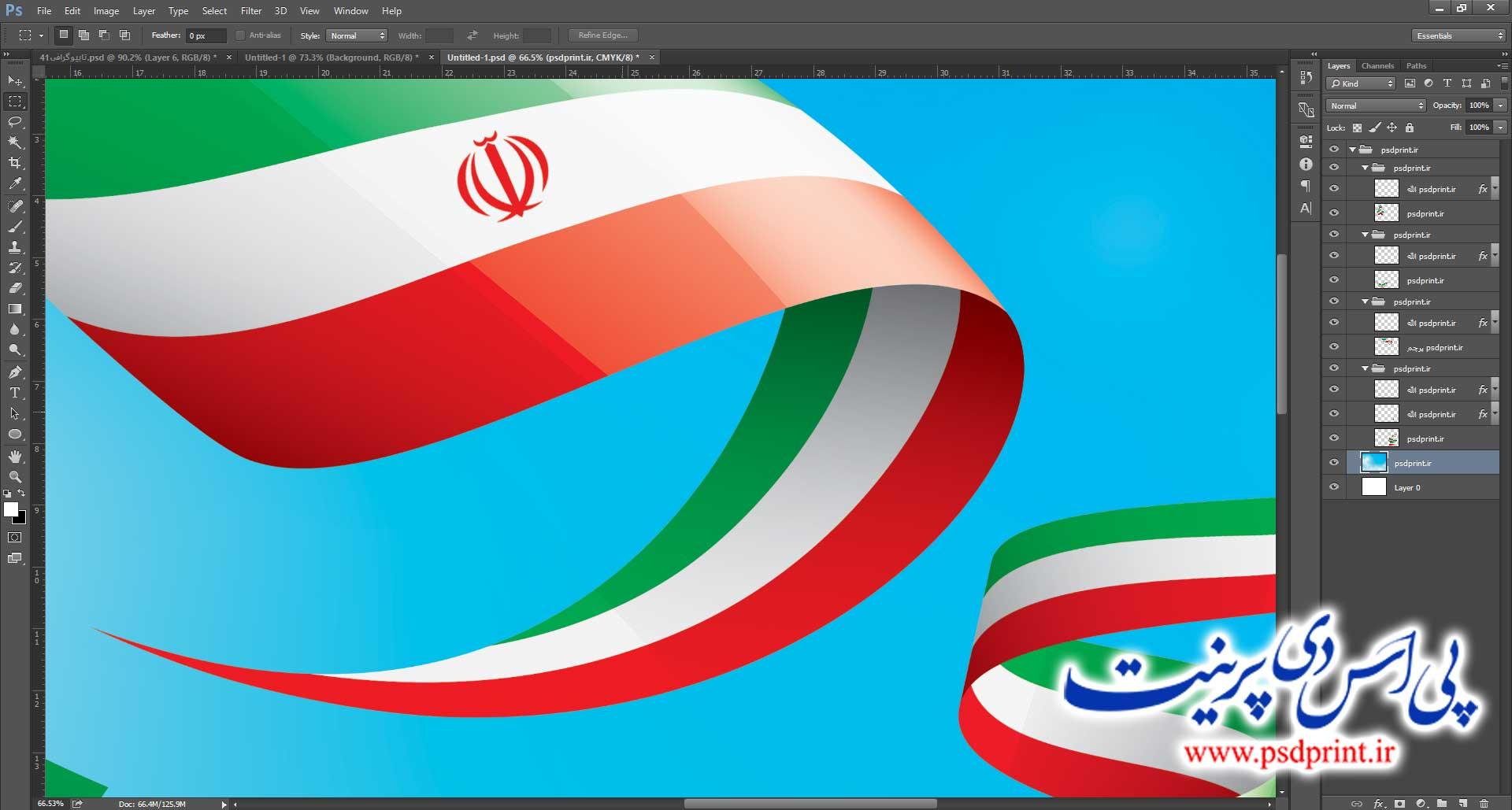پرچم ایران باکیفیت