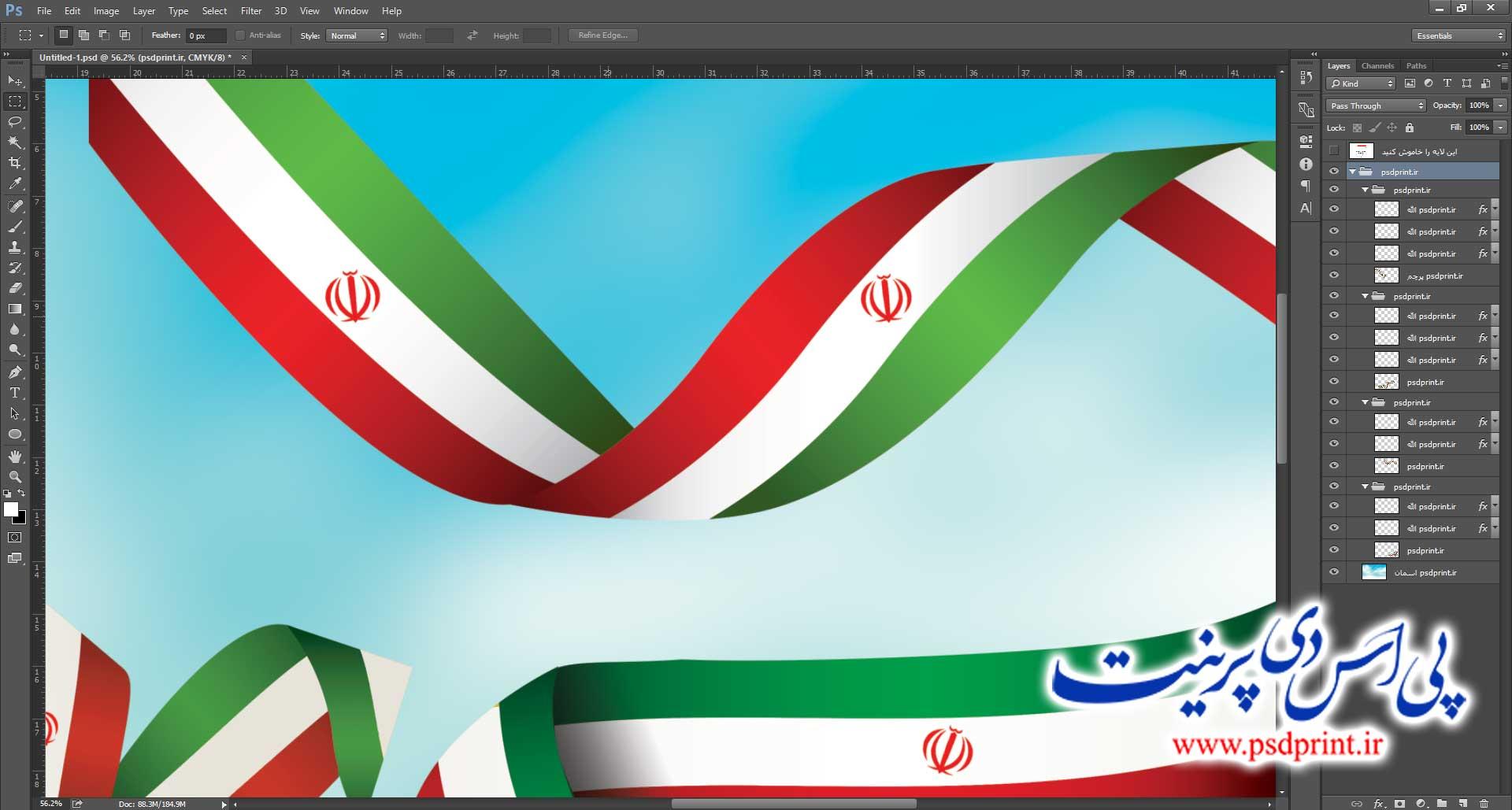 پرچم ایران لایه باز