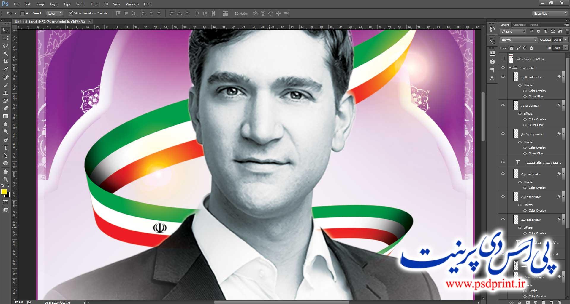بنر لایه باز استند برای انتخابات