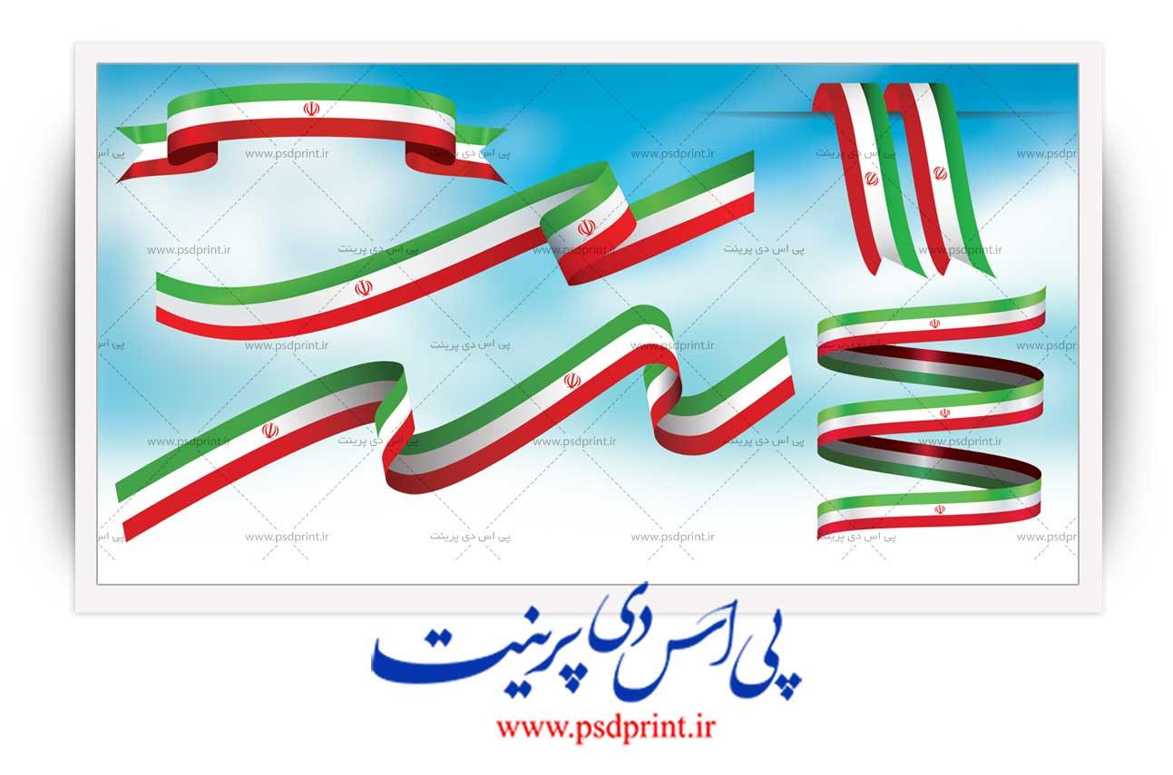 طرح psd پرچم ایران