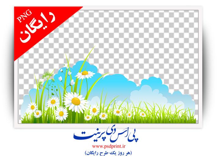 تصویر png گل رایگان