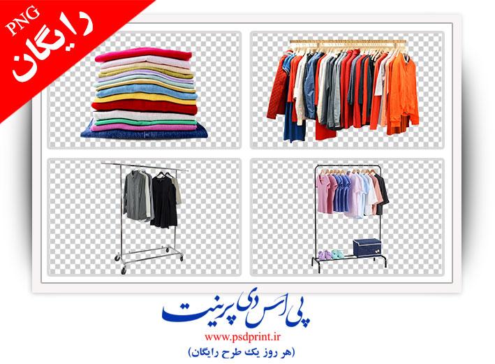 تصویر png لباس مردانه