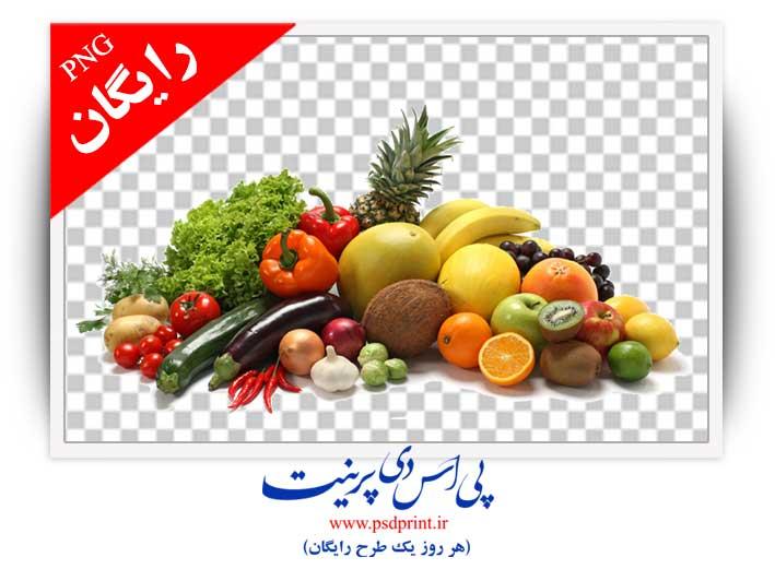 دوربری رایگان میوه