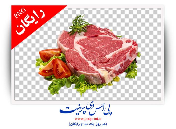 دوربری گوشت
