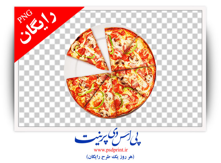 دوربری رایگان پیتزا