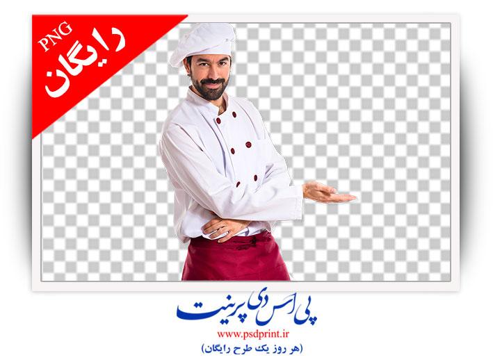 دوربری آشپز مرد