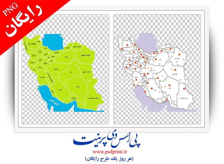 دوربری رایگان نقشه ایران