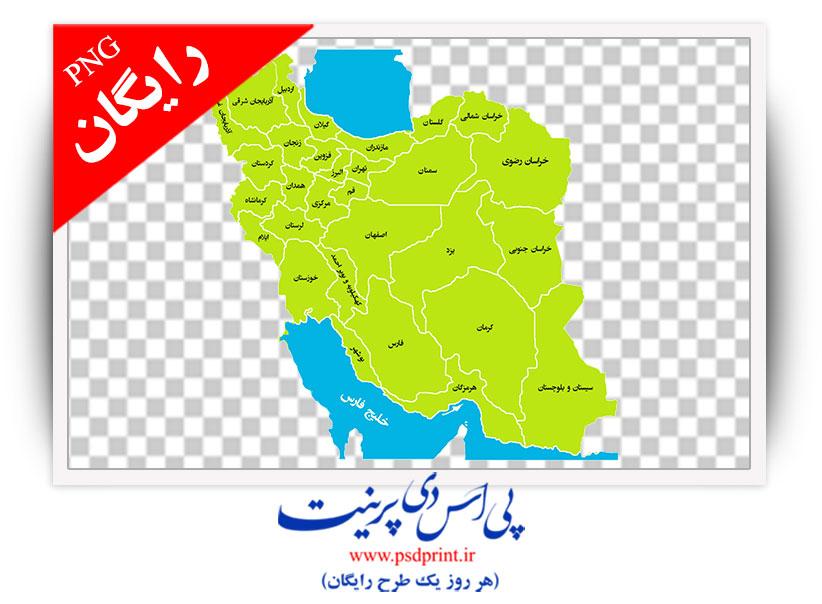 دوربری png نقشه ایران