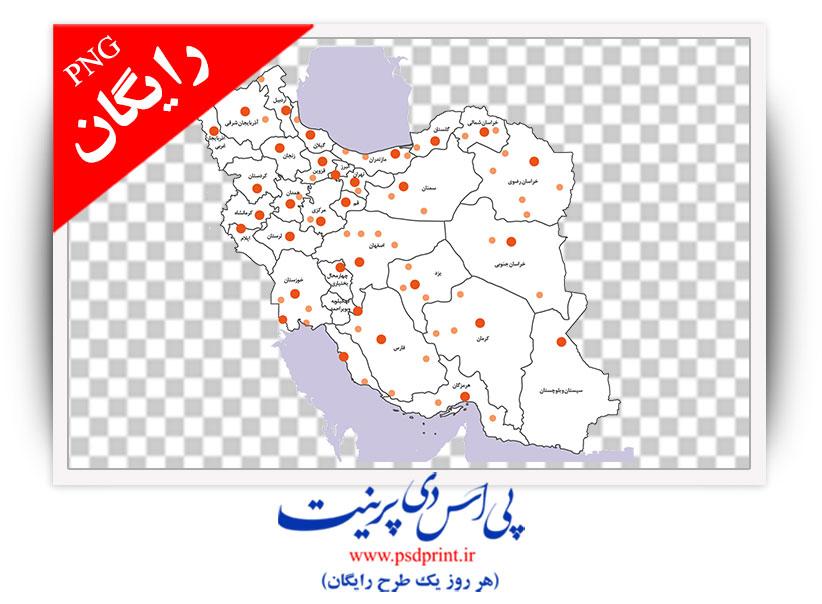 دوربری نقشه ایران رایگان