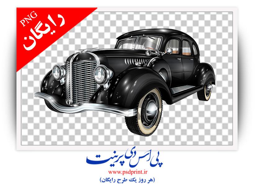 تصویر png رایگان خودرو کلاسیک