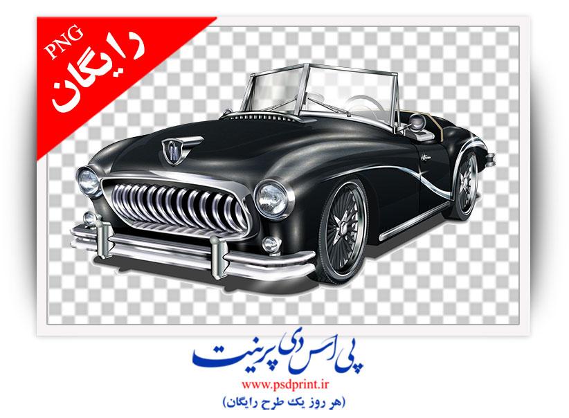 تصاویر png خودرو کلاسیک