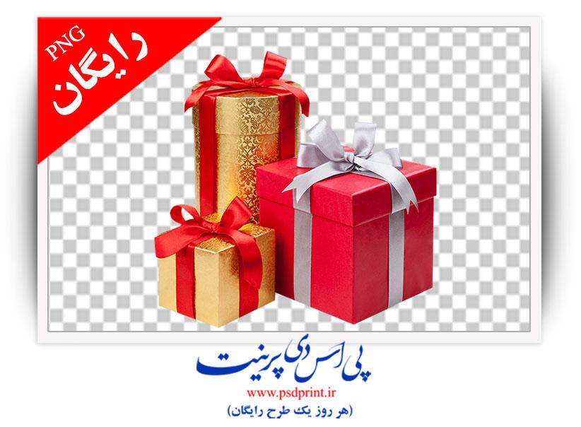 تصویر png کادو و جعبه کادو