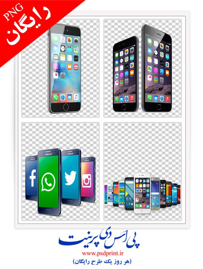 دوربری رایگان موبایل