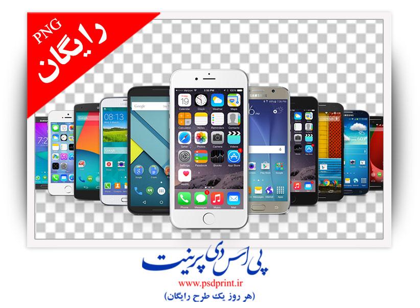 تصاویر png موبایل