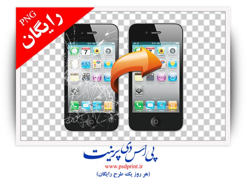 دوربری موبایل شکسته