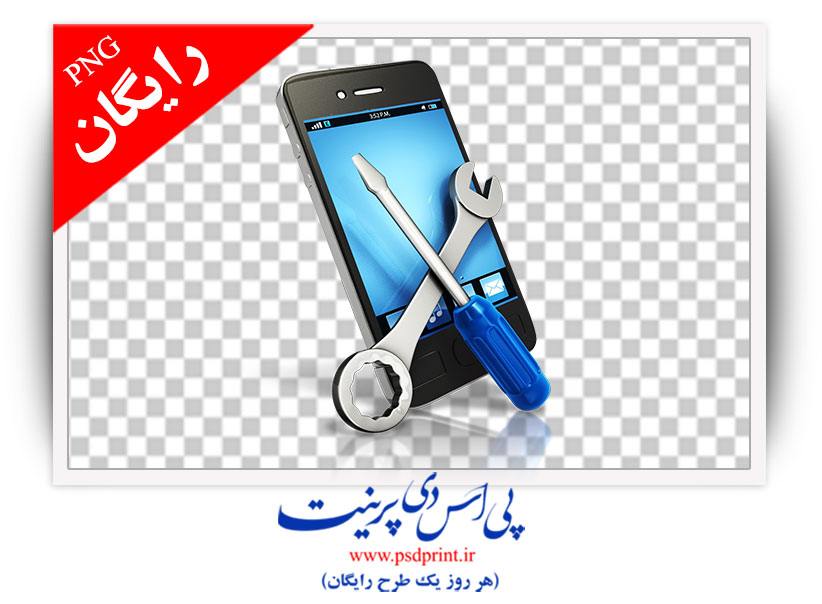دوربری رایگان تعمیرات موبایل