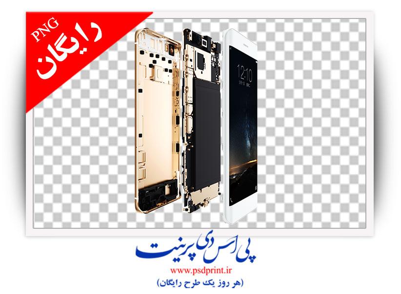 تصویر png تعمیر موبایل