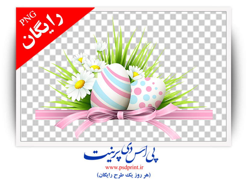 دوربری تخم مرغ رنگی