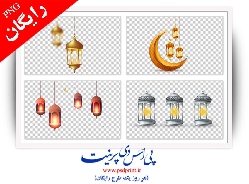 دوربری رایگان فانوس و هلال ماه رمضان