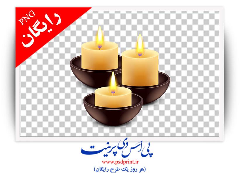 تصویر png شمع