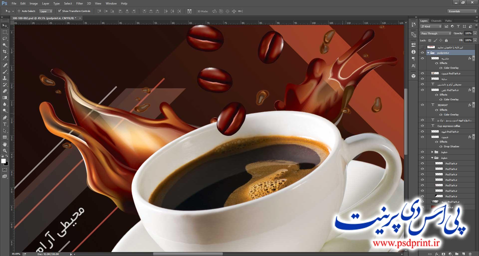 طرح تابلو قهوه فروشی