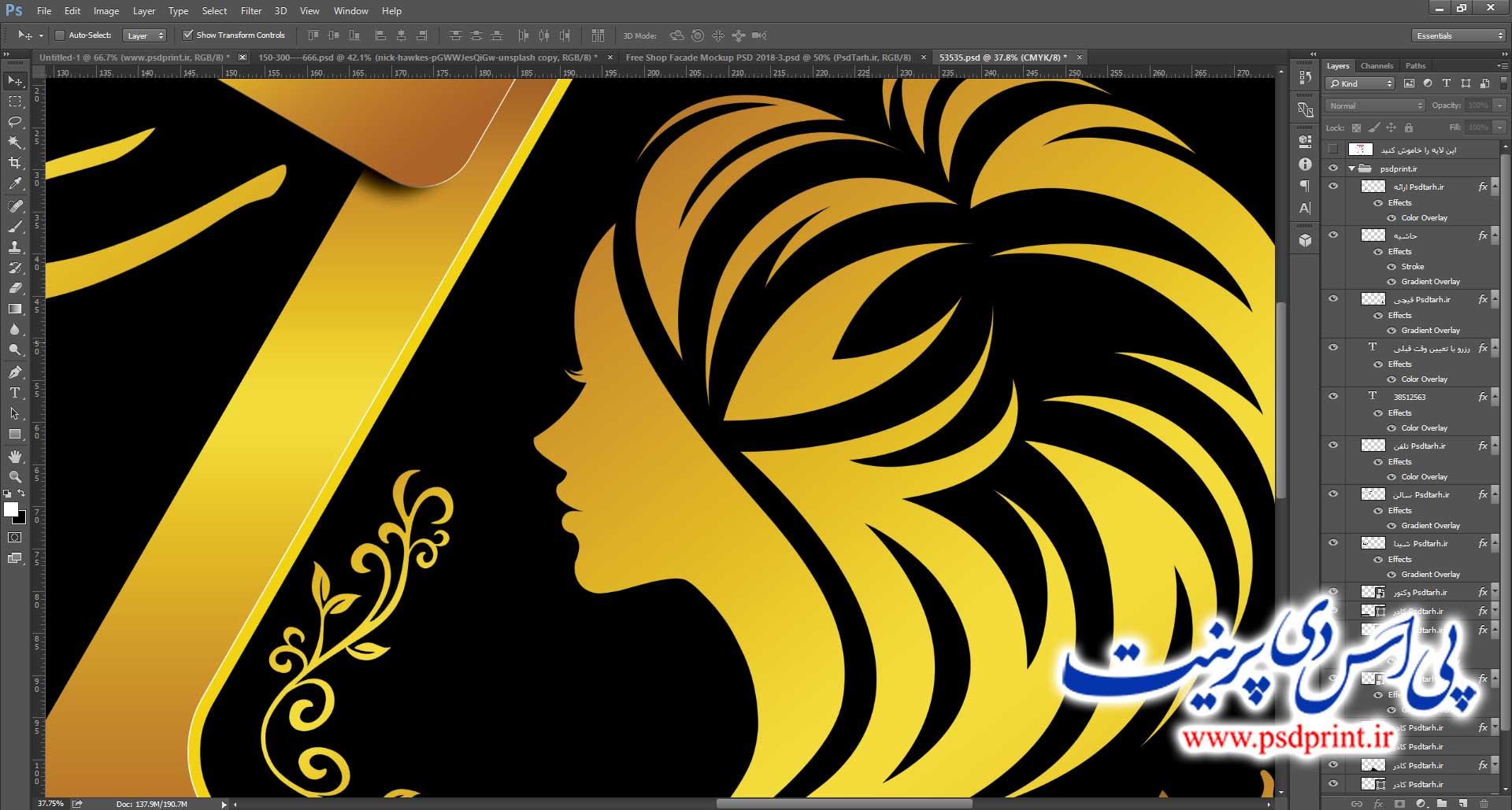 طرح تابلو آرایشگاه زنانه مشکی طلایی